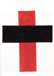 Malevitch croix suprématiste